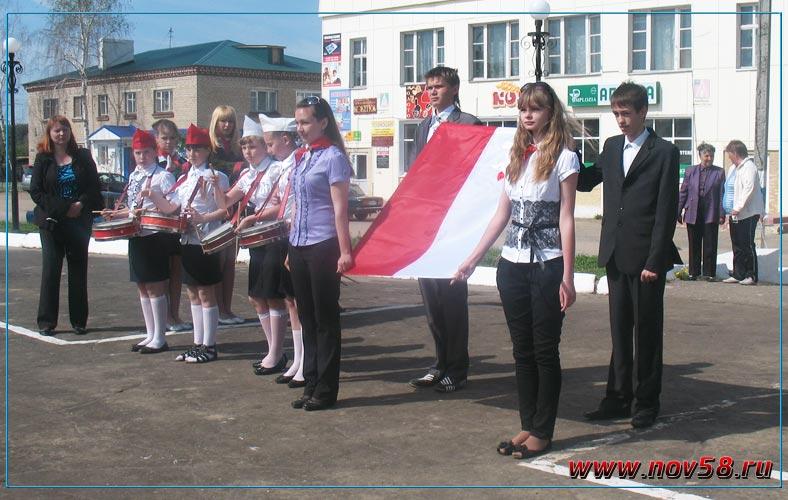 белый флаг песня