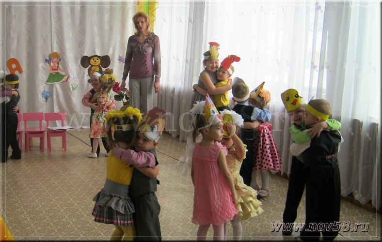 В детском саду русского камешкира