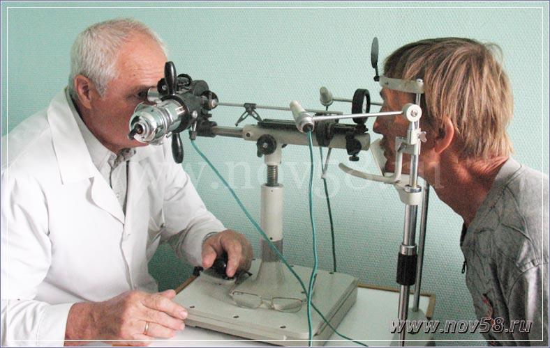 Вологодский лазерный центр коррекции зрения отзывы