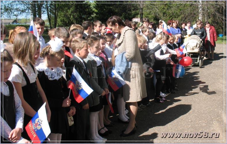 http://www.nov58.ru/images/news/news_text_2909_13461_shat1.jpg