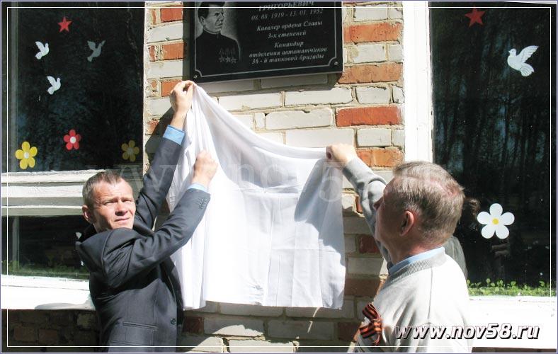http://www.nov58.ru/images/news/news_text_2909_13462_shat2.jpg