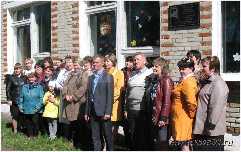 http://www.nov58.ru/images/news/news_text_2909_13463_shat3.jpg